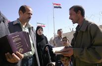 حتى نهاية 2019.. إيران تسمح للعراقيين بزيارتها دون تأشيرة