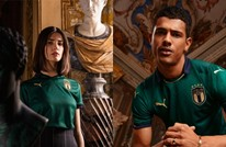 """إيطاليا تكشف قميص """"عصر النهضة"""" احتفالا بالمنتخب الجديد(شاهد)"""