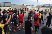 عبد المهدي: قصف سفارة أمريكا مؤلم.. ومقتل متظاهر ببغداد