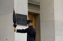 """رؤساء تحقيق """"عزل"""" ترامب يطلبون من البنتاغون وثائق عسكرية"""