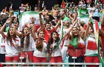 مشجعات إيرانيات يدخلن ملاعب الكرة لأول مرة منذ 40 عاما