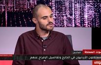 أردني يروي ظروف اعتقاله بمصر وكيف أجبر على اعترافاته (شاهد)