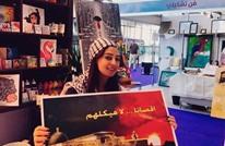 الخارجية الأردنية تعلق على تثبيت الاحتلال حكما بسجن اللبدي