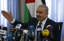 رئيس الحكومة الفلسطينية لإدارة بايدن: نأمل لجم الاستيطان