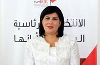 """""""الدستوري الحر"""" أول رافضي التصويت لحكومة الفخفاخ بتونس"""