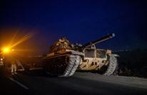 الجيش التركي يعلن جاهزيته للعملية العسكرية شرق الفرات