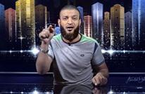 يوتيوبر مصري شهير يكشف أنه محكوم بالسجن المؤبد ببلده (شاهد)