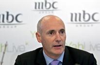 """بعد 17 عاما.. استقالة الرئيس التنفيذي لـ""""MBC"""" يثير جدلا"""