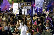 آلاف الإسرائيليين يتظاهرون ضد نتنياهو مجددا