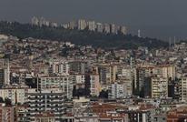 أرقام لافتة لبيع العقارات بتركيا.. العرب أولا (إنفوغراف)
