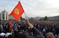 رئيس قرغيزستان يعلن استقالته رسميا