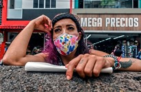 أمريكا اللاتينية الأكثر تضررا على مستوى العالم بفعل كورونا