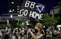 آلاف الإسرائيليين يتظاهرون لإسقاط نتنياهو (شاهد)