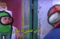 كوميكس عربي | Among us.. بيننا قاتل يمشي في الجنازة