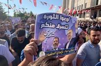 """مصر: """"تيار التغيير بالإخوان"""" ينتخب مجلس شورى عامّا جديدا"""