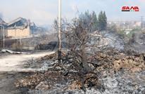 لماذا لم تساعد روسيا وإيران نظام الأسد بإخماد حرائق الساحل؟