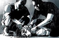 """""""رايتس ووتش"""": تعذيب وانتهاكات بحق """"مجتمع الميم"""" بمصر"""