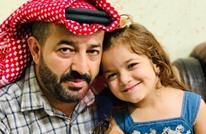 """زوجة الأسير  ماهر الأخرس لـ""""عربي21"""": الإضراب يهدد حياته"""
