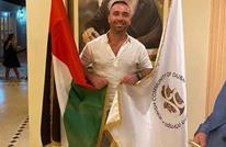 مطرب إسرائيلي يحيي احتفالات دينية يهودية في دبي