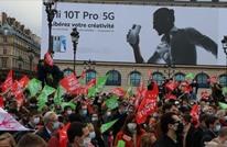 مظاهرات في فرنسا ضد قانون يسمح بالإجهاض في أواخر الحمل