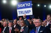 باحث إسرائيلي: هكذا سيصوّت يهود أمريكا في الانتخابات