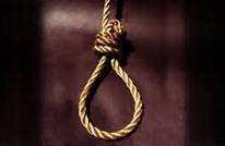 الإعدام في تونس.. إنفاذ لأحكام فقهية أم أنسنة لعقوبة جزائية؟