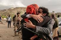 الحوثي يفرج عن أمريكيين اثنين في إطار صفقة تبادل