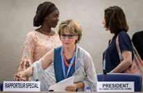 السعودية تفشل بالحصول على مقعد في مجلس حقوق الإنسان