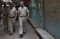 عقوبة غريبة لضباط شرطة هنود بعد فرار عصابة مخدرات