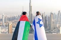 كاتبة: الإمارات تشبه إسرائيل في مجالات كثيرة