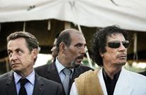 رسائل كلينتون | لهذه الأسباب قرر ساركوزي التخلي عن القذافي