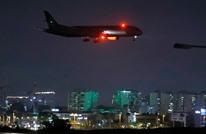 مرور طائرة إماراتية لأول مرة عبر الأجواء الإسرائيلية (شاهد)