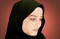 """كاتبة سعودية لعربي21: """"سعوديو الإمارات"""" عصابة اختطفتنا"""