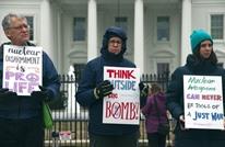 """اتفاق مبدئي بين أمريكا وروسيا على تمديد معاهدة """"نيو ستارت"""""""