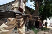 """نيجيريا تعلن مقتل 9 من مسلحي """"بوكوحرام"""" بعمليات للجيش"""