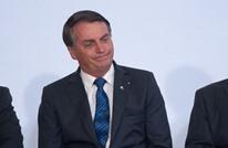 """الرئيس البرازيلي يقيل حليفا له خبأ أموالا في """"مكان حساس"""""""
