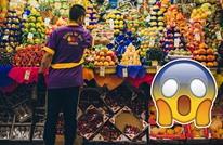 تعرف على الفرق في أسماء الفواكه بين الدول العربية (صور)