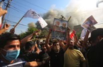 إحراق مقر لحزب بارزاني في العاصمة العراقية بغداد (شاهد)