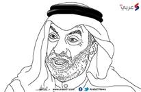 النفيسي.. جدار فكري صلب ضد التطبيع الخليجي (بورتريه)