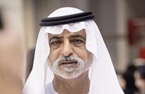 MEE: قضية وزير التسامح الإماراتي تكشف عن معايير مزدوجة