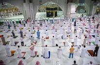 عودة الصلاة بالمسجد الحرام بعد 7 أشهر من الإغلاق (شاهد)