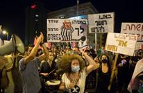 تجدد المظاهرات ضد نتنياهو في القدس.. عنف واعتقالات