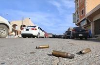 قتلى وجرحى أطفال بقصف حوثي على مدينة تعز اليمنية