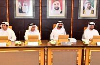 حكومة الإمارات تصادق على اتفاق التطبيع مع الاحتلال (فيديو)
