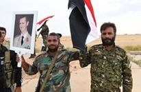صحيفة مقربة من النظام السوري تؤكد زيارة مسؤول أمريكي لدمشق