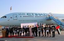 تسيير أول رحلة تجارية من أبوظبي لمطار بن غوريون الإسرائيلي