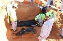 فرق ليبية تكتشف 5 مقابر جماعية جديدة بترهونة (صور)