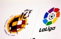القضاء يرد على طلب رابطة الدوري الإسباني