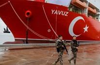"""""""خلية تجسس"""" سربت معلومات حول أنشطة الطاقة بتركيا"""