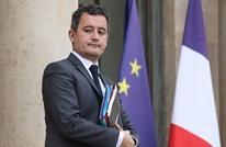 """تصريح صادم من وزير داخلية فرنسا عن """"المنتجات الحلال"""""""